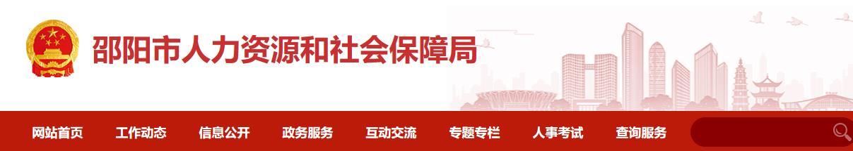湖南<a href=http://www.kaobaw.com/jianzao2/ target=_blank class=infotextkey>二级<a href=http://www.kaobaw.com/jianzao/ target=_blank class=infotextkey>建造师</a></a>考试